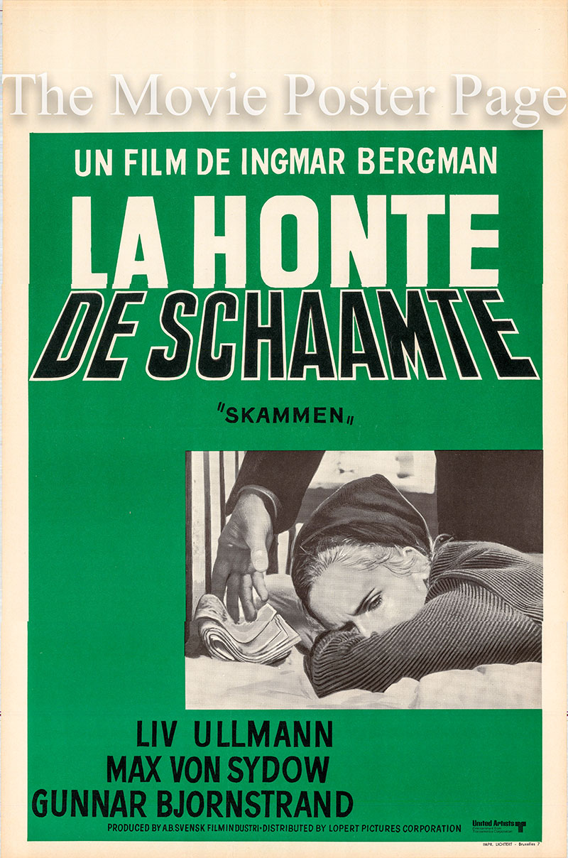 Pictured is a Belgian film  poster for the 1968 Ingmar Bergman film <i>Shame</i> starring Liv Ullmann