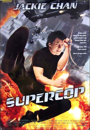 The image is of the US one-sheet for the 1994 film <i>Supercop</i>, starring Jackie Chan.