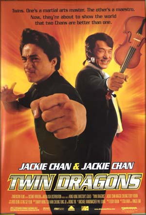 The image shows the US one-sheet film poster for the 1992 Ringo Lam movie <i>Twin Dragons</i>, starring Jackie Chan.
