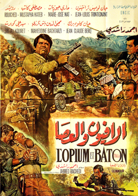 Pictured is the Lebanese promotional poster for the 1971 Ahmed Rachedi film Opium and the Stick starring Jean-Louis trintignant.