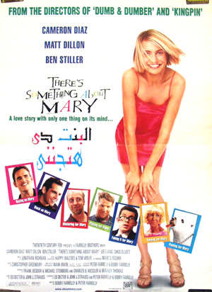 Pictured is an Egyptian promotional poster for the 1998 Bobby Farrelly film Theres Something about Mary, starring Cameron Diaz.
