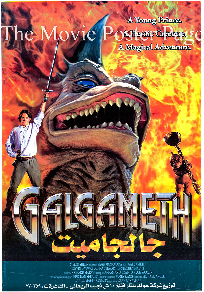 Pictured is the Egyptian promotional poster for the 1996 Sean McNamara film Galgameth starring Devin Oatway.