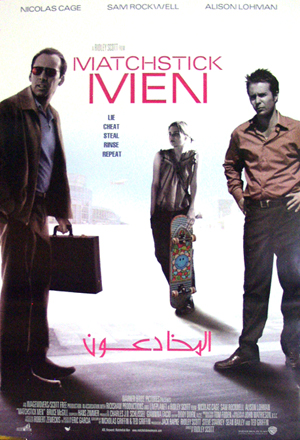 Pictured is the Egyptian promotional poster for the 2003 Ridley Scott film Matchstick Men starring Nicolas Cage.