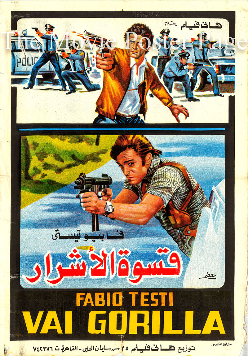 Pictured is the Egyptian promotional poster for the 1976 Tonino Valeri film Go Gorilla Go starring Fabio Testi.