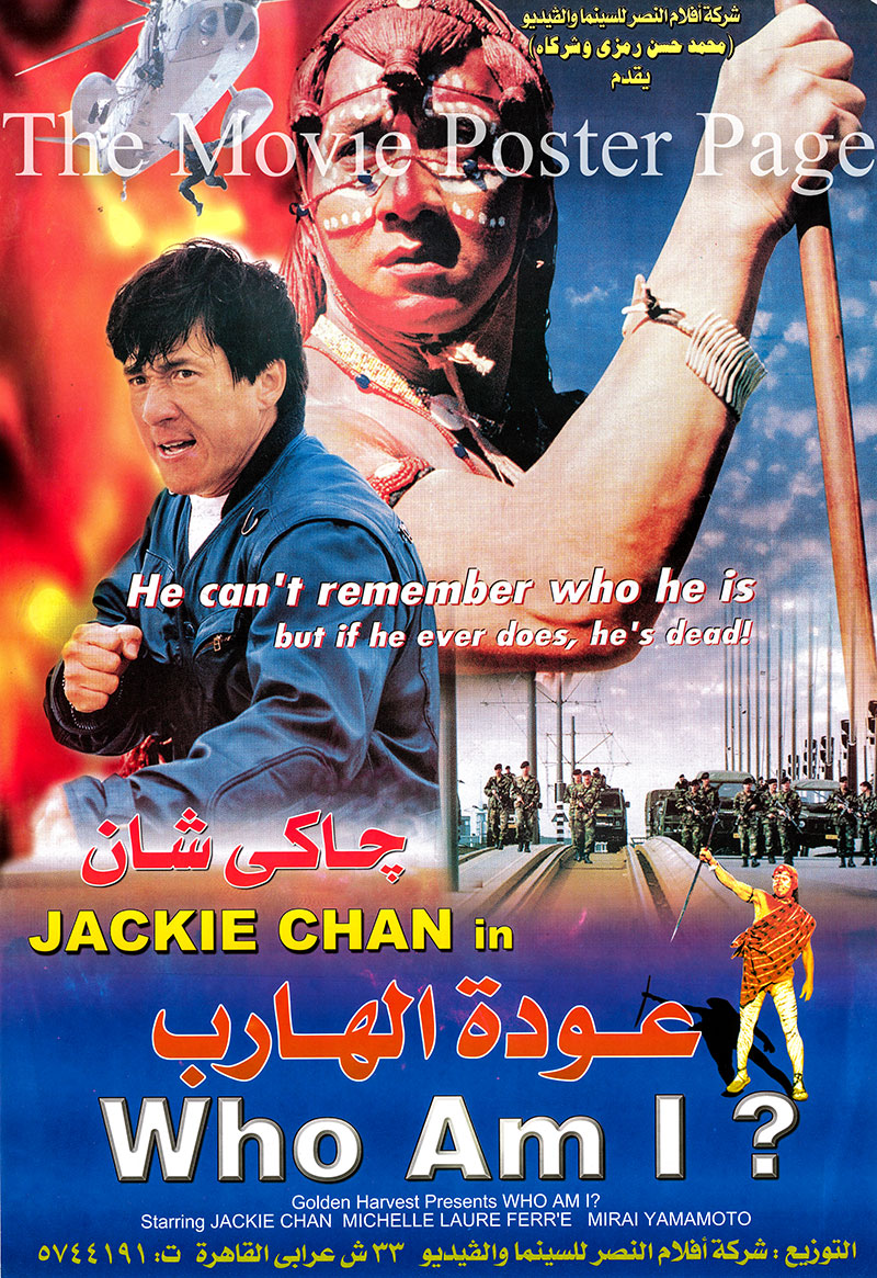 Pictured is the Egyptian promotional poster for the 1998 Benny Chan and Jackie Chan film Who Am I? starring Jackie Chan.