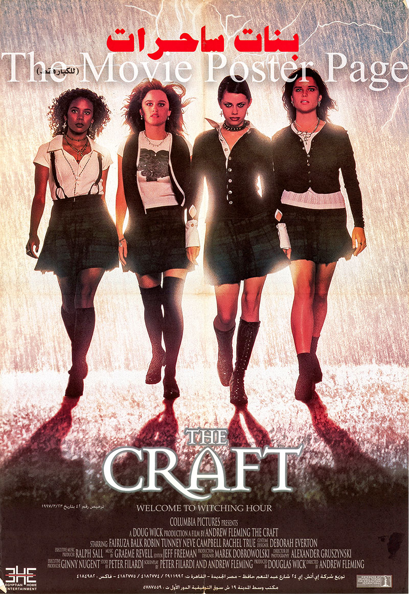 Pictured is the Egyptian video poster for the 1996 Andrew Fleming film The Craft starring Robin Tunney.