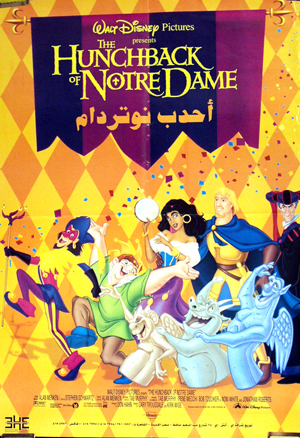 Pictured is the Egyptian promotional poster for the 1996 Gary Trousdale and Kirk Wise film The Hunchback of Notre Dame, starring Jason Alexander