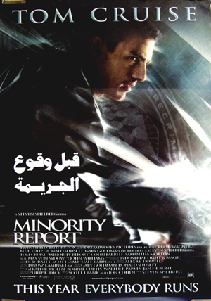 Pictured is the Egyptian promotional poster for the 2002 Steven Spielberg film Minority Report based on the book by Philip K. Dick, starring Tom Cruise.