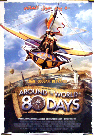 Pictured is an Egyptian promotional poster for the 2004 Frank Coraci film Around the World in 80 Days  starring Jackie Chan.