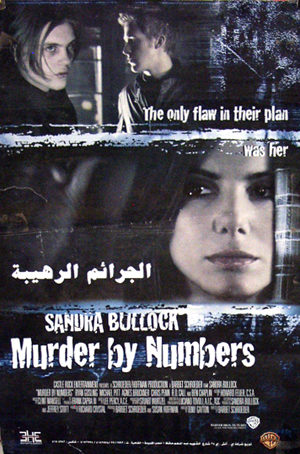 Pictured is an Egyptian mini promotional poster for the 2002 Barbet Schroeder film Murder by Numbers starring Sandra Bullock.