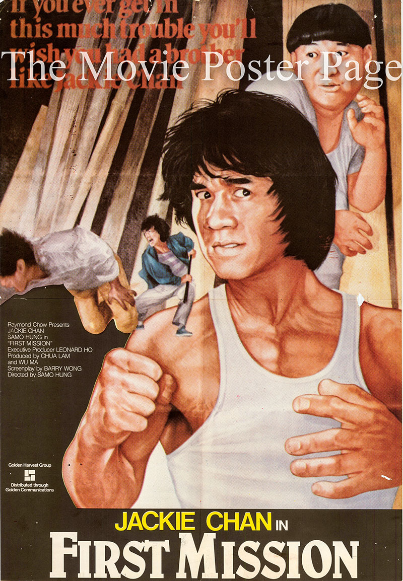 Pictured is a Chinese export poster for the 1985 Sammo Hung Kam-Bo and Fruit Chan film First Mission, starring Jackie Chan.