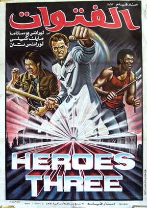 Pictured is the Egyptian promotional poster for the 1988 Shing Hon Lau film Heroes Three starring Lawerance Tan.