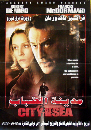 Pictured is the Egyptian promotional poster for the 2002 Michael Caton-Jones film City by the Sea starring Robert De Niro and Frances McDormand.