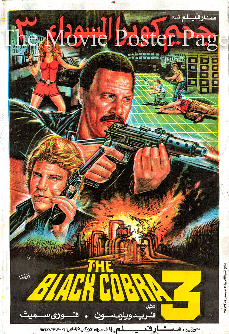 Pictured is an Egyptian promotional poster for the 1990 Edoardo Margheriti film Black Cobra 3 starring Fred Williamson.