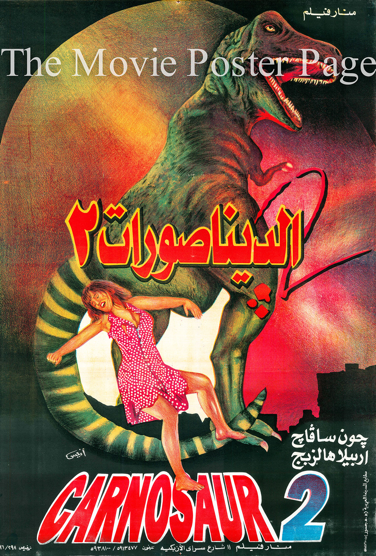 Pictured is an Egyptian promotional poster for the 1995 Louis Morneau film Carnosaur 2 starring John Savage.
