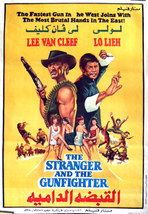 pictured is the style B Egyptian promotional poster for the 1974 Antonio Margheriti film The Stranger and the Gunfighter</h2></a> <a href=
