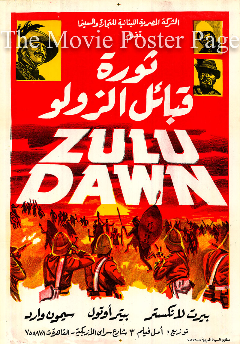 Pictured is an Egyptian promotional poster for the 1979 Douglas Hickox film Zulu Dawn starring Burt Lancaster.
