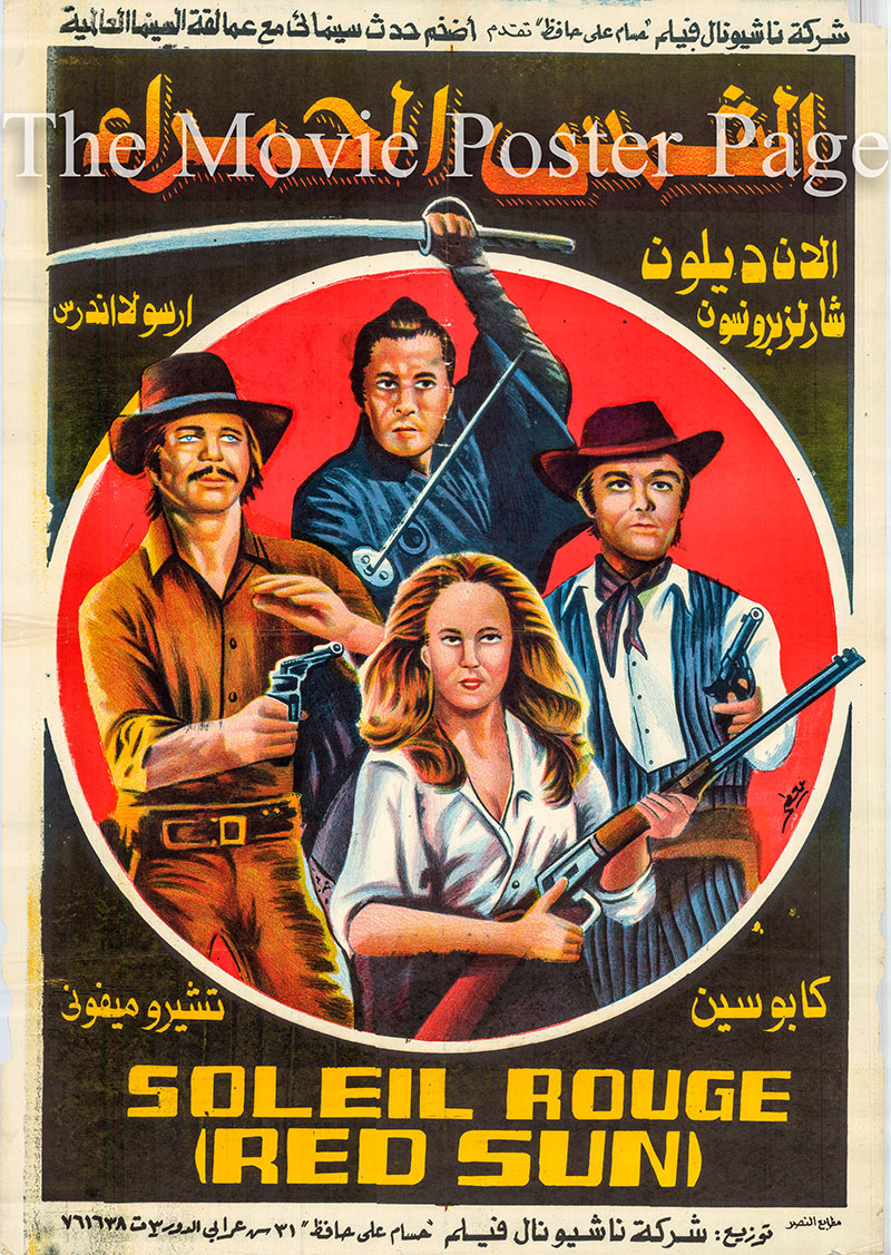 Pictured is an Egyptian promotional poster for the 1971 Terence Young film Red Sun starring Charles Bronson.