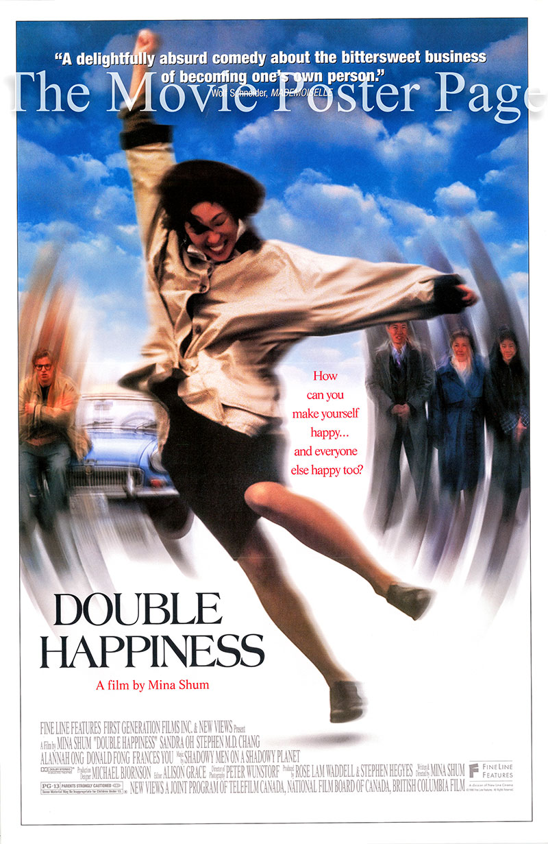 This is a US one-sheet for the 1994 Mina Shum film Double Happiness starring Sandra Oh as Jade Li.