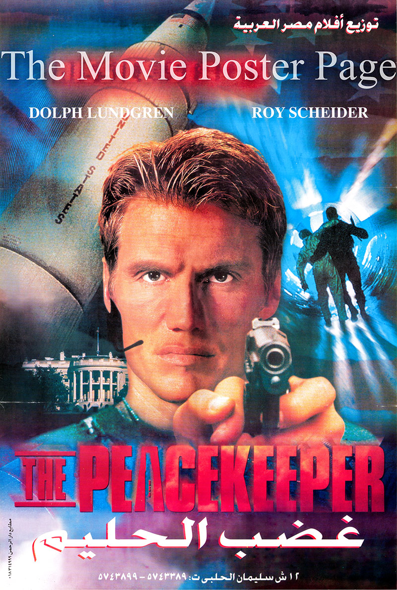 Pictured is an Egyptian promotional poster for the 1997 Frederic Forestier film The Peacekeeper starring Dolph Lundgren as Major Frank Cross.