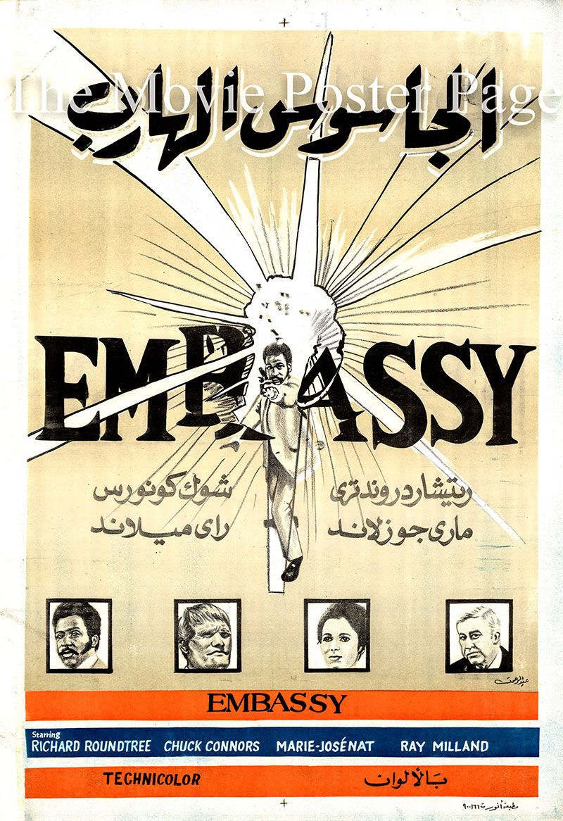Pictured is an Egyptian promotional poster for the 1972 Gordon Hessler film Embassy  starring Richard Roundtree.