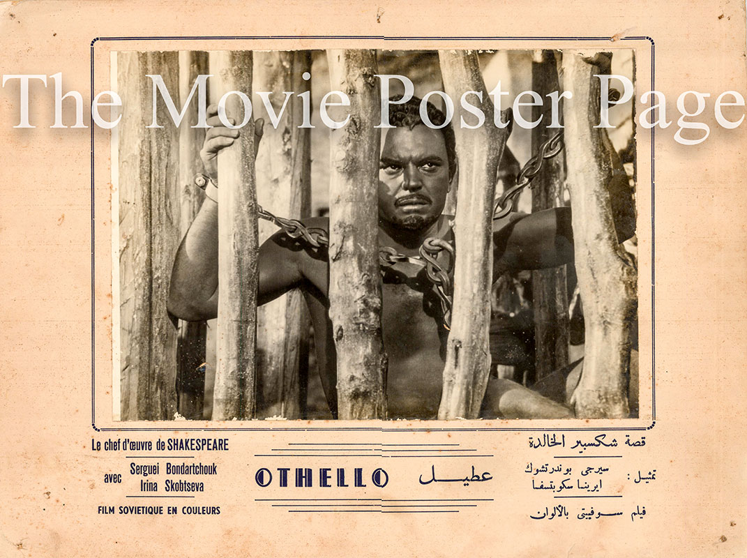 Pictured is the Egyptian Style E lobby card for the 1955 Sergei Yutkevich film Othello starring Sergei Bondarchuk.