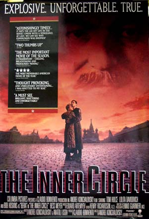 Pictured is the US promotional reviews one-sheet poster for the 1991 Andrei Konchalovsky film The Inner Circle, starring Tom Hulce.