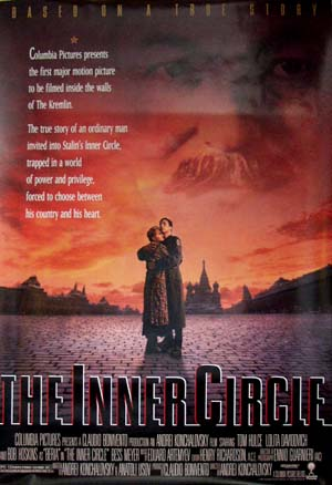 Pictured is the US promotional one-sheet poster for the 1991 Andrei Konchalovsky film The Inner Circle, starring Tom Hulce.