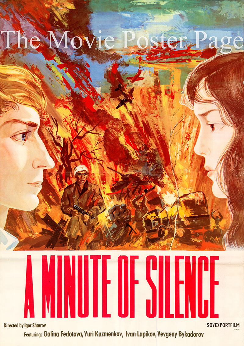Pictured is a Soviet Export promotional poster for the 1971 Igor Shatrov film A Minute of Silence starring Galina Fedotova.