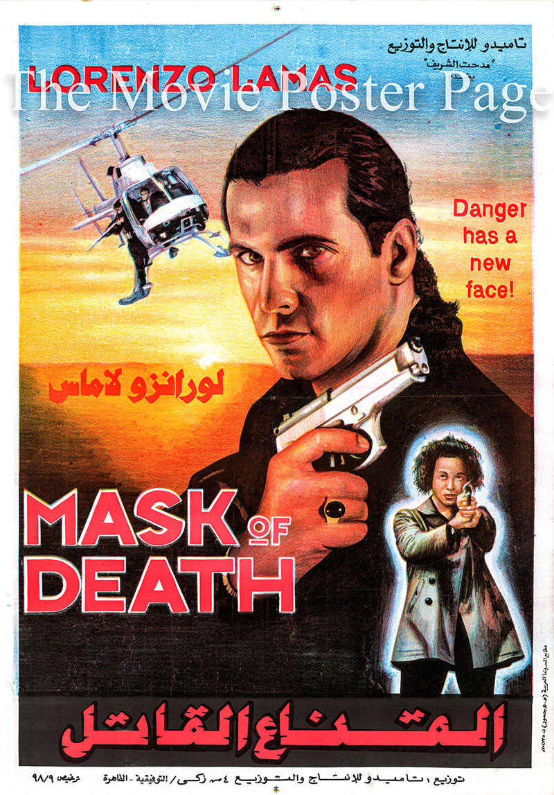 Pictured is the Egyptian promotional poster for a 1998 rerelease of the 1996 David Mitchell film Mask of Death starring Lorenzo Lamas.