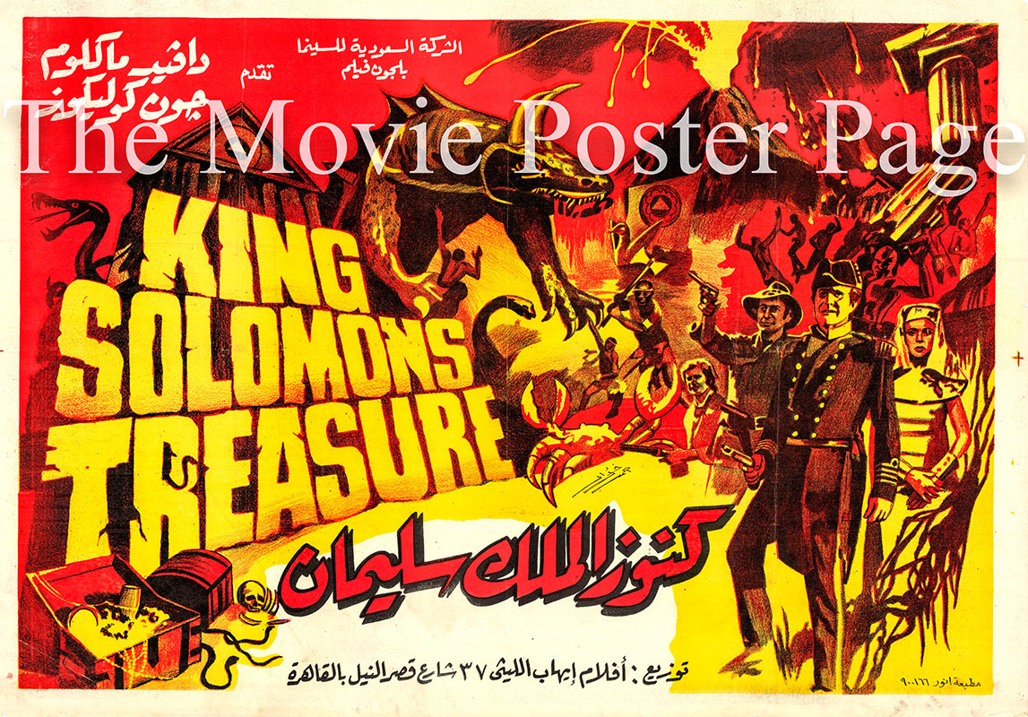 Pictured is the Egyptian promotional poster for the 1979 Alvin Rakoff film King Solomons Treasure based on the book by H. Rider Haggard, starring David McCallum.