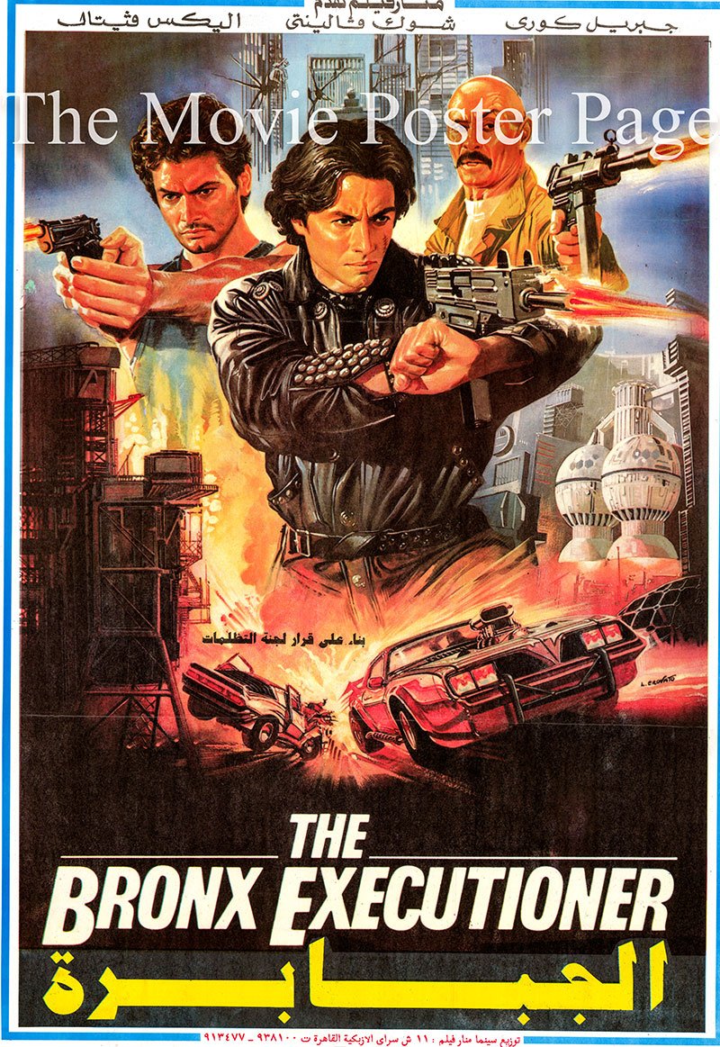 Pictured is an Egyptian promotional poster for the 1989 Vanio Amici film The Bronx Executioner starring Gabriele Gori.