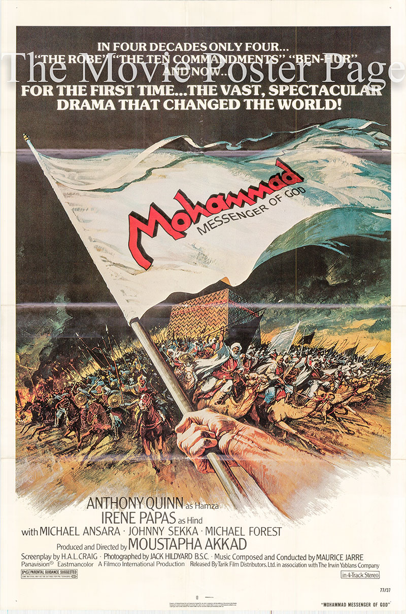 Pictured is a US one-sheet promotional poster for the 1976 Moustapha Akkad film The Message starring Anthony Quinn.