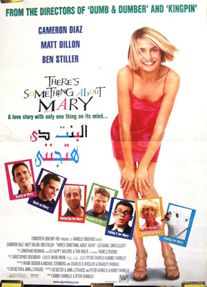 cameron diaz movies. (Cameron Diaz) Egyptian