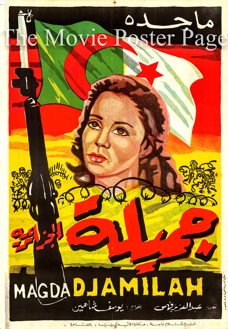 Pictured is an Egyptian promotional poster for the 1958 Youssef Chahine film Jamila the Algerian starring Magda.