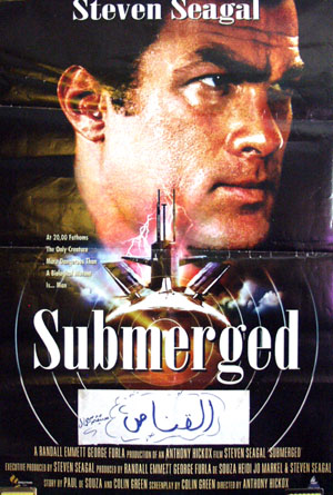 Pictured is an Egyptian promotional poster for the 2005 Anthony Hickox film Submerged starring Steven Seagal.