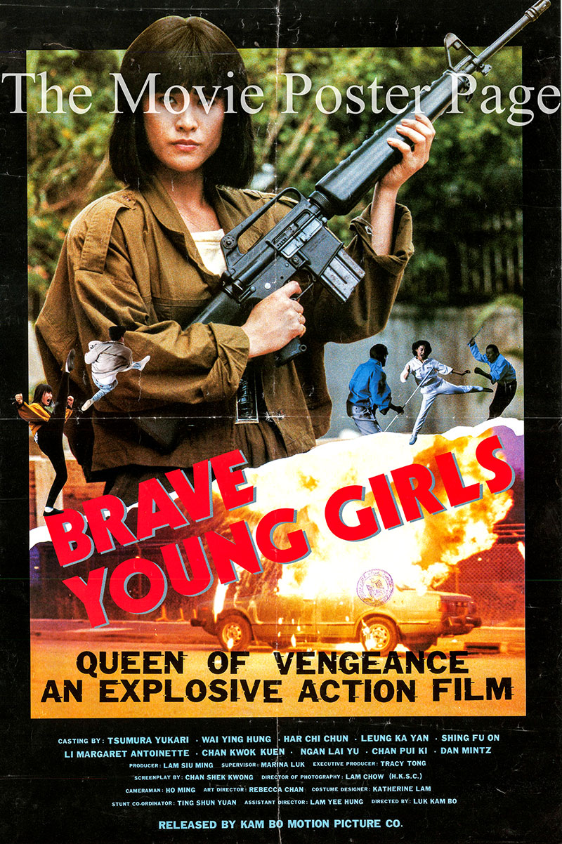 Pictured is a Hong Kong promotional poster for the 1990 Bong Luk film Brave Young Girls starring Yukari Oshima.