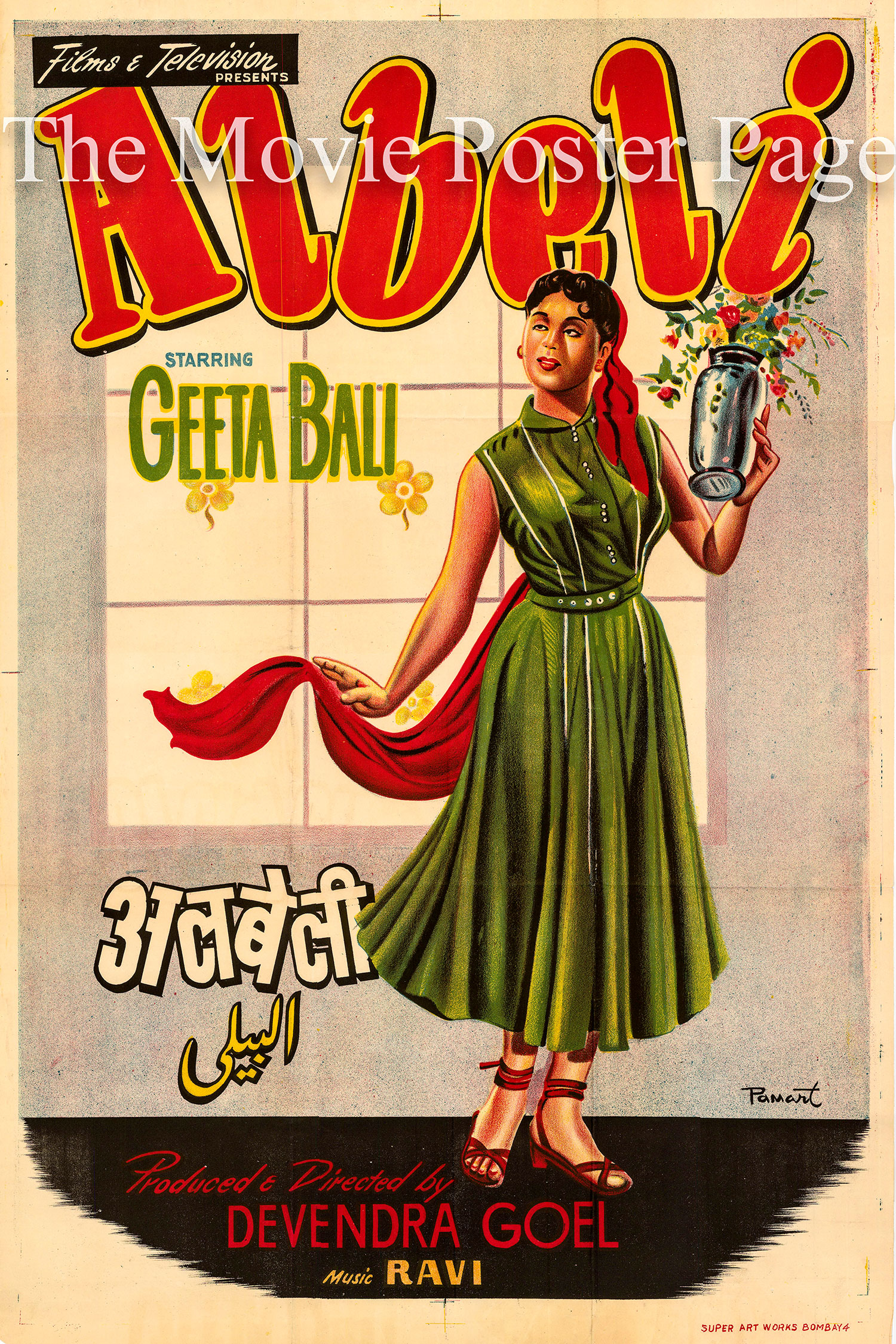 Pictured is an Indian stone lithograph promotional poster for the 1955 Devendra Goel film Albeli starring Geeta Bali.