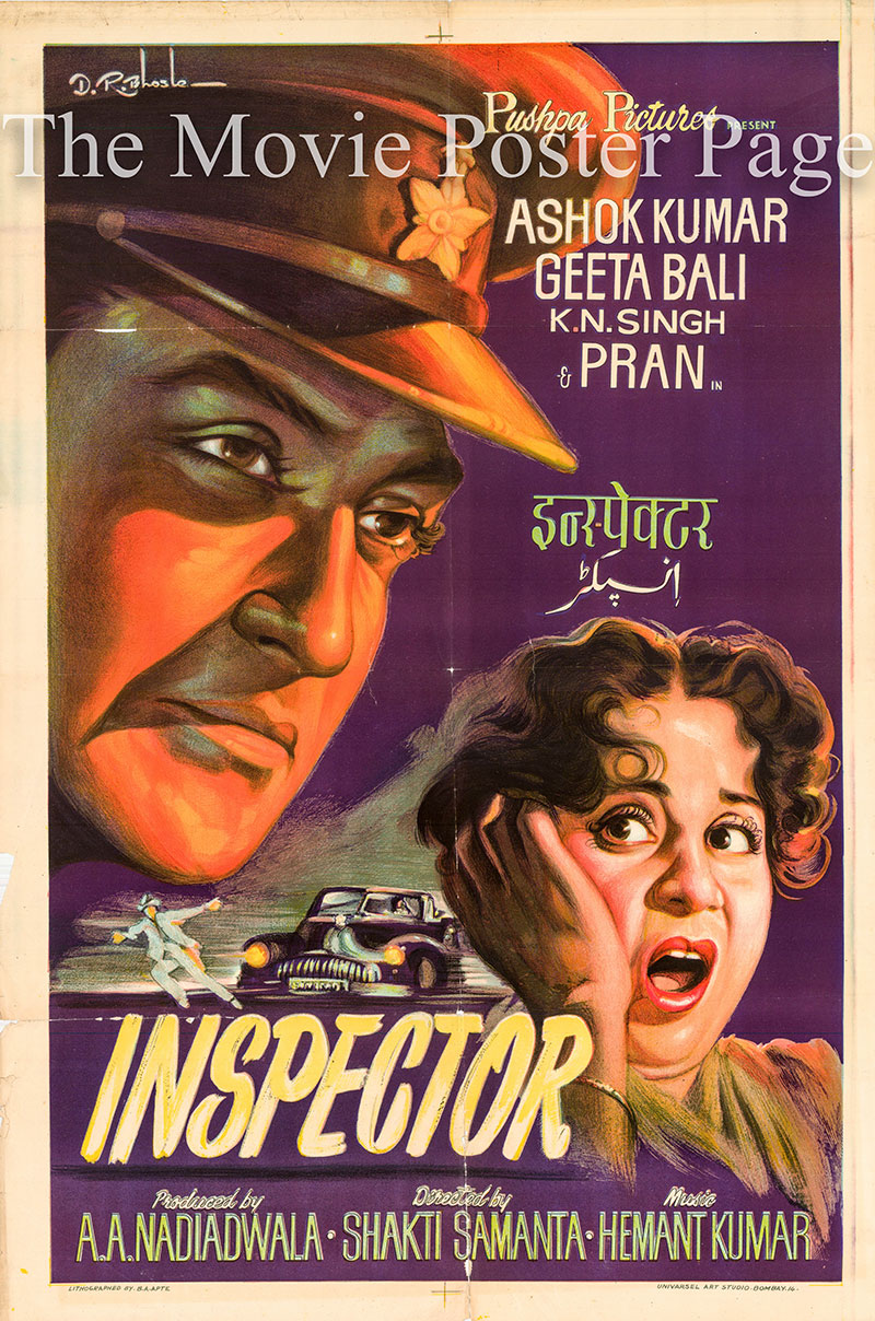 Pictured is an Indian stone lithograph promotional poster for the 1955 Shakti Samanta film Inspector starring Ashok Kumar.