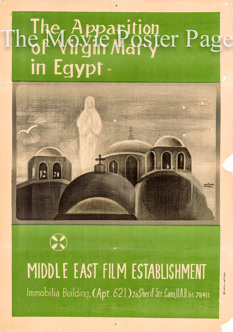 Pictured is an Egyptian promotional poster designed by Wahib Fahmy for the 1968 documentary film titled the Apparation of the Virgin Mary in Egypt, documenting a supernatural event reported to have occurred on 2 April 1968 over St. Mark's Coptic Church in the Cairo district of Zeitun.