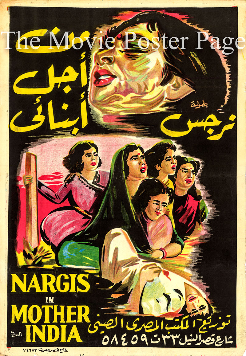 Pictured is an Egyptian promotional poster for the 1957 Mehboob Khan film Mother India starring Nargis.