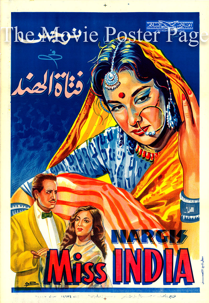 Pictured is an Egyptian promotional poster for the 1957 I.S. Johar film Miss India starring Nargis.