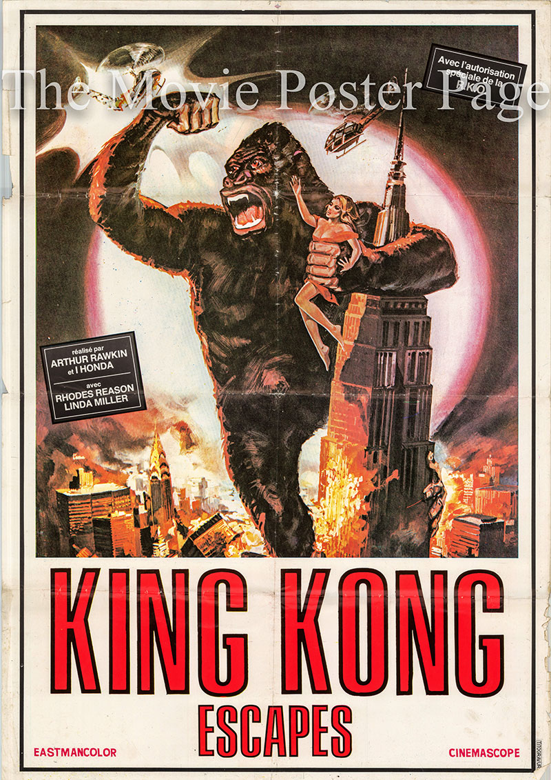 Pictured is an undated Lebanese rerelease one-sheet promotional poster for the 1967 Ishiro Honda film King Kong Escapes starring Eisei Amamoto.