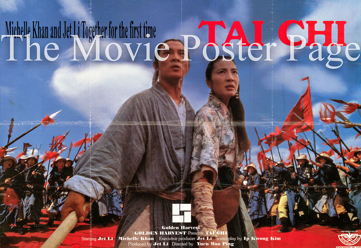 Pictured is a Hong Kong promotional poster for the 1993 Woo-ping Yuen film Tai Chi starring Jet Li and Michelle Khan.