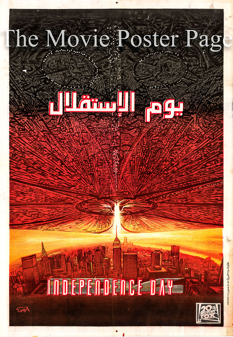 Pictured is an Egyptian promotional poster for the 1996 Roland Emmerich film Independence Day starring Will Smith as Captain Steven Hiller.