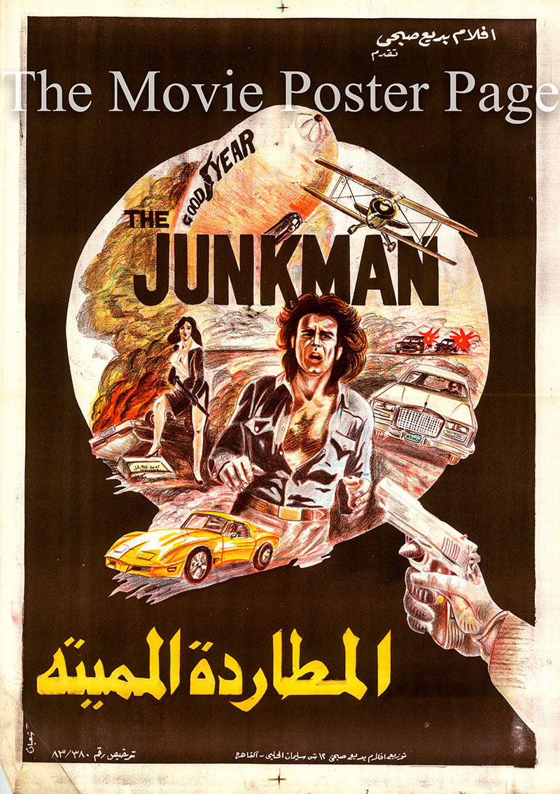 Pictured is an Egyptian promotional poster for the 1982 H.B. Halicki film The Junkman starring H.B. Halicki as Harlan B. Hollis.