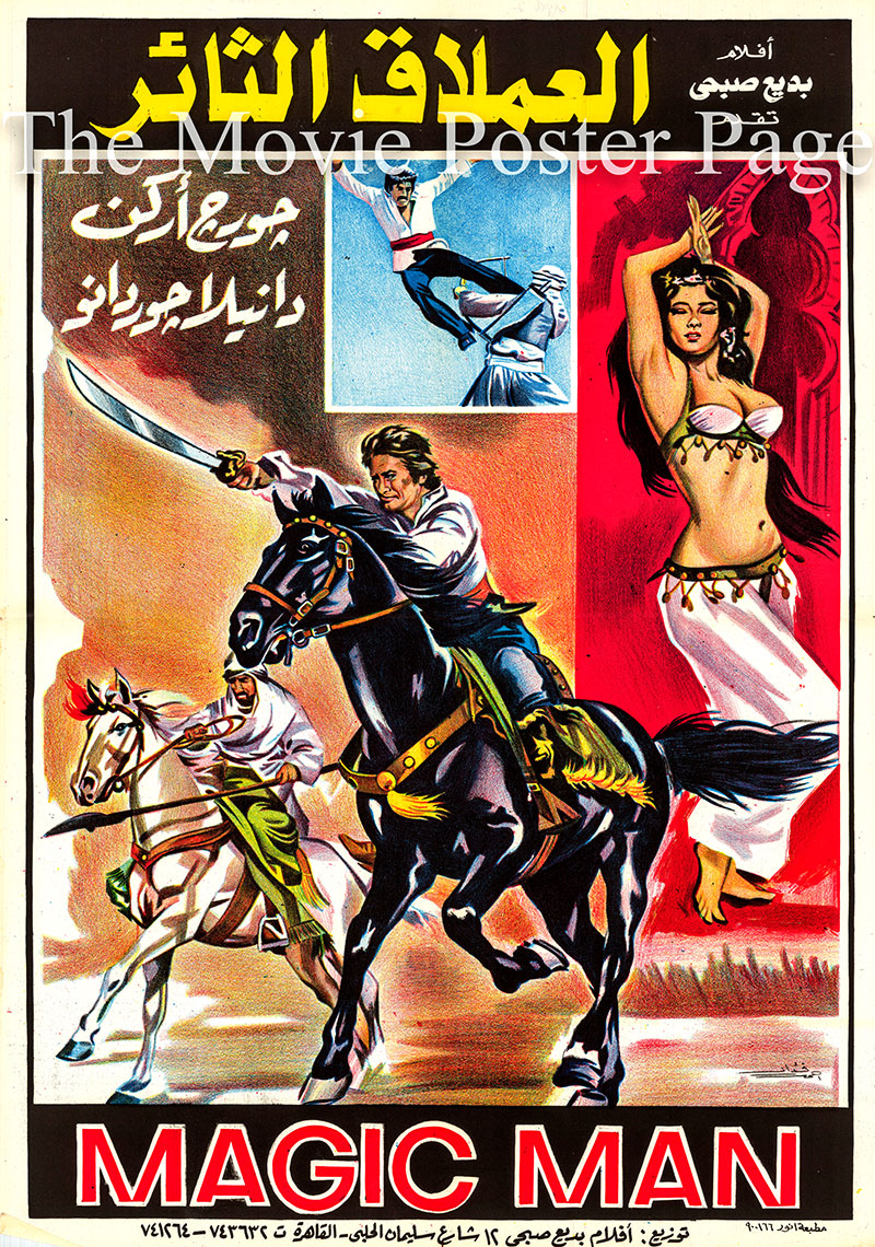Pictured is an Egyptian promotional poster for the 1976 Natuk Baytan and Ernst Hofbauer film The Magic Man starring Cuneyt Arkin.