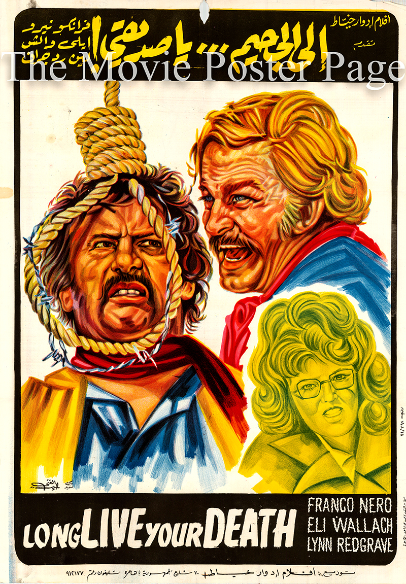 Pictured is an Egyptian promotional poster for the 1971 Duccio Tessari film Long Live Your Death starring Franco Nero and Eli Wallach.