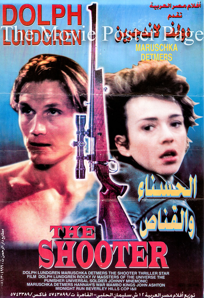 Pictured is an Egyptian promotional poster for the 1995 Ted Kotcheff film The Shooter starring Dolph Lundgren.