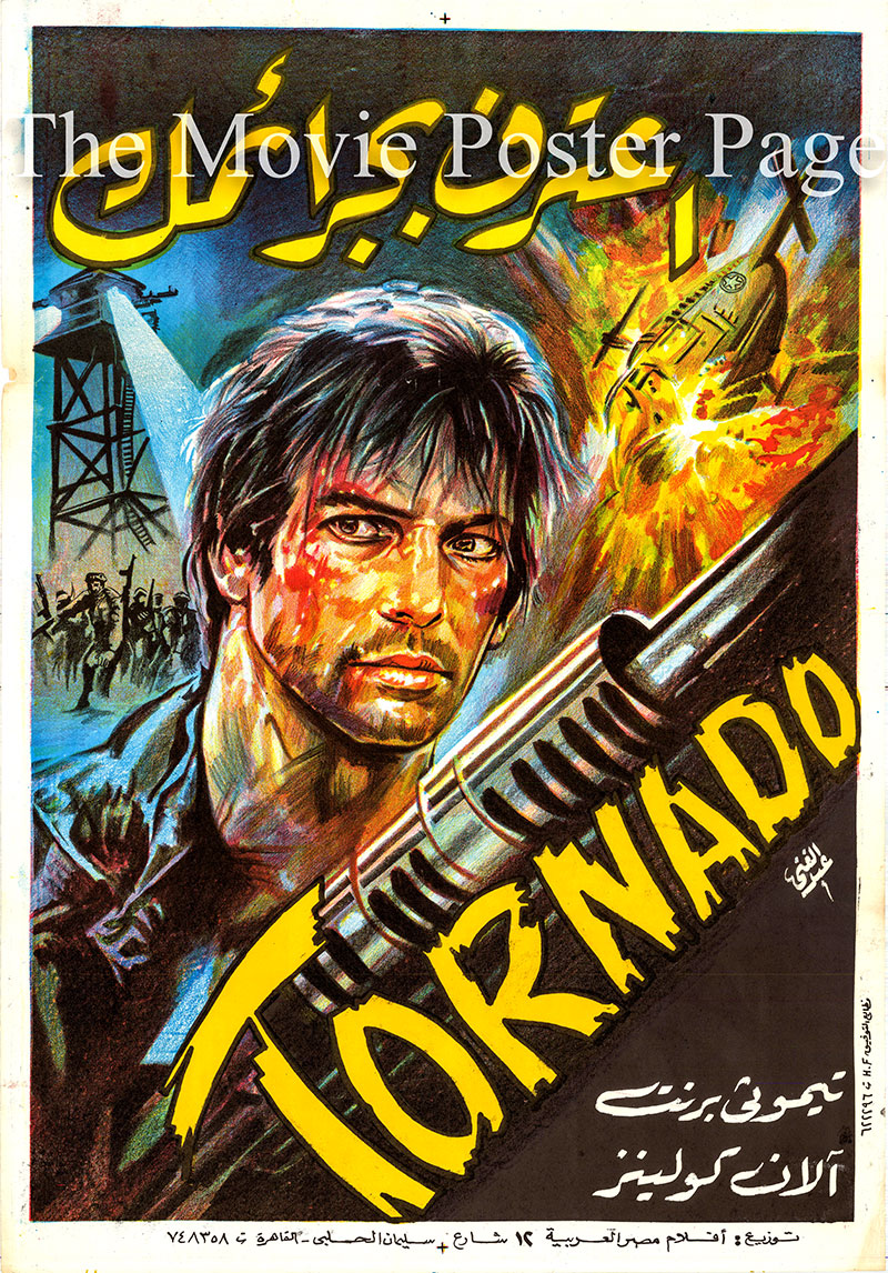 Pictured is an Egyptian promotional poster for the 1983 Antonio Margheriti film Tornado starring Giancarlo Prete.